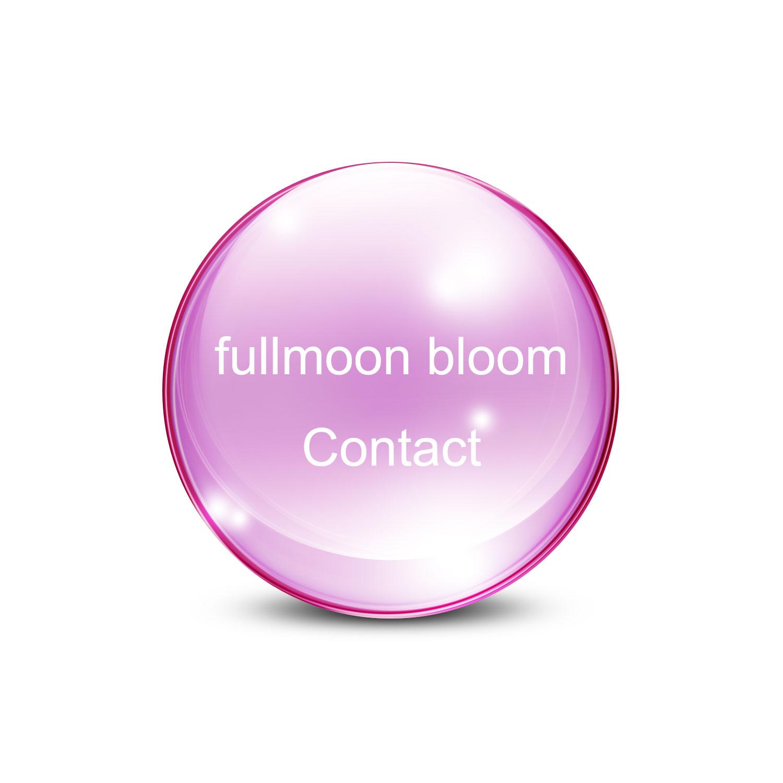 fullmoon bloom お問い合わせ